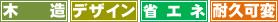 株式会社アシスト企画カテゴリ